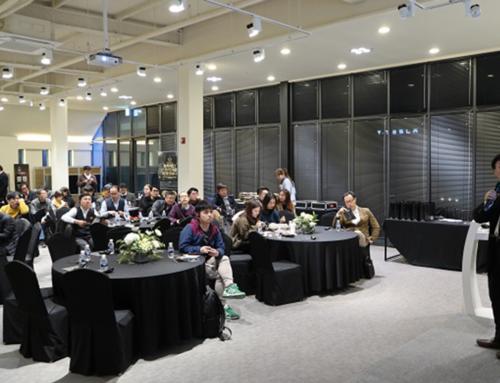 블록체인 컨설팅 전문 블록패치, '블록서프' 행사 성료